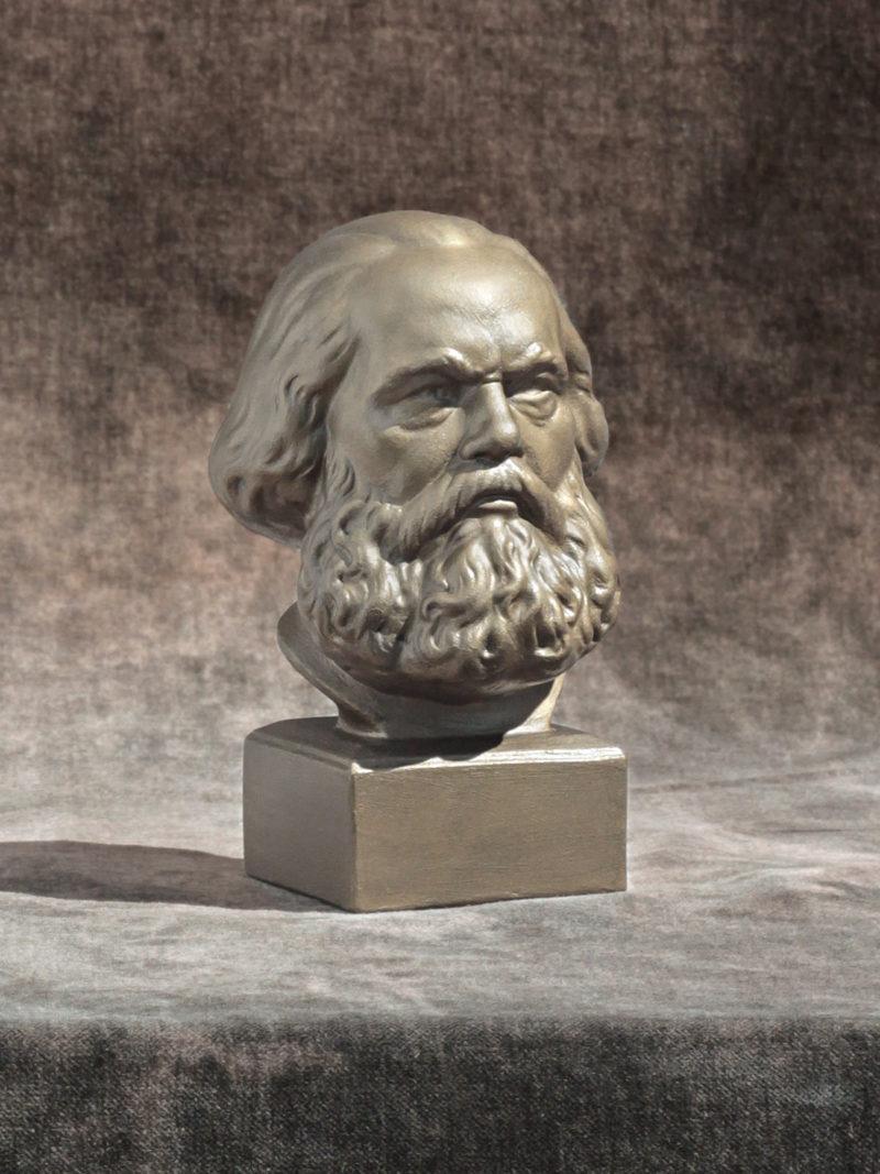 Pieni Karl Marx